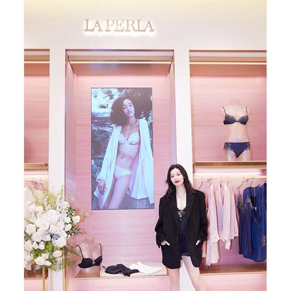 礼赞MAISON系列25周年 LA PERLA携手新晋大中华区品牌大使钟楚曦璀璨揭幕成都IFS全新精品店