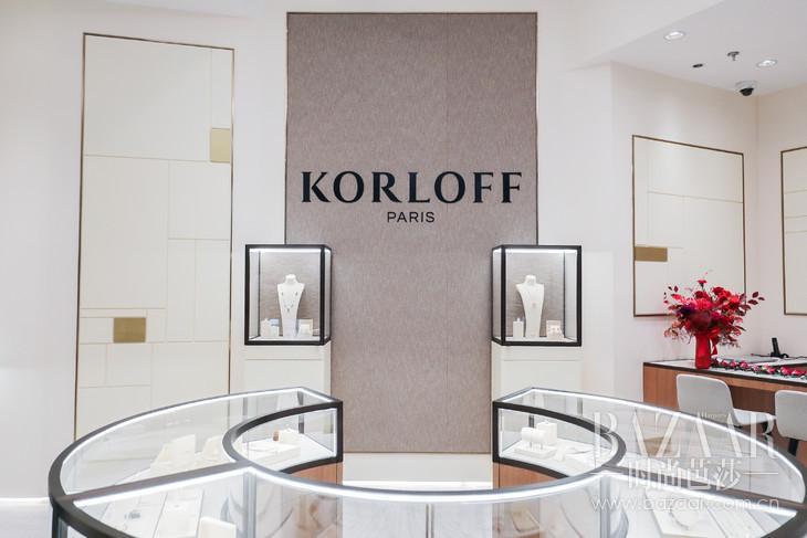 Korloff卡洛芙中国首家精品店2
