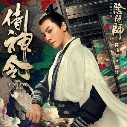 演员陈伟霆,永远怀着一颗学徒的心