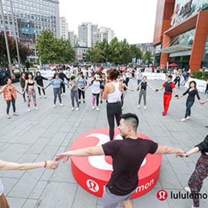 lululemon北京朝阳大悦城门店正式开业