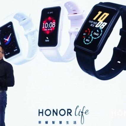 荣耀发布两款全新系列智能手表,强势加码IoT全场景战略