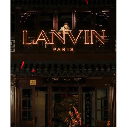 """""""豫园"""" -LANVIN 2021春夏系列"""