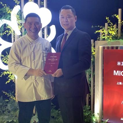 上海浦东丽思卡尔顿酒店金轩中餐厅摘得2021年米其林一星餐厅