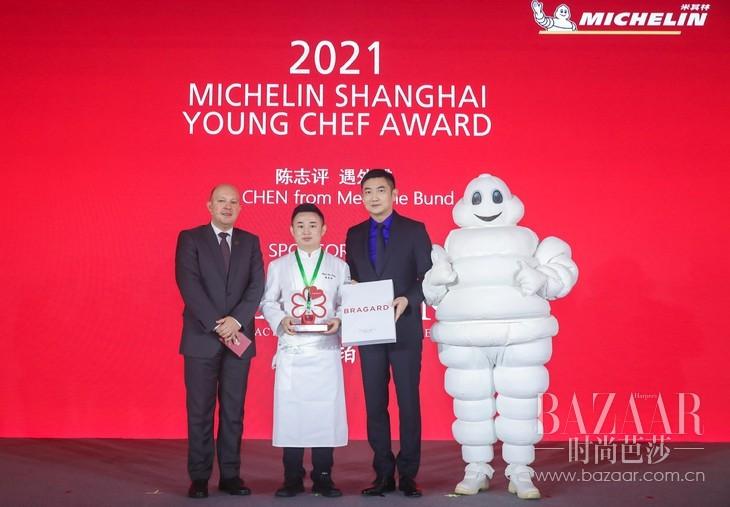 2021米其林上海年轻厨师奖