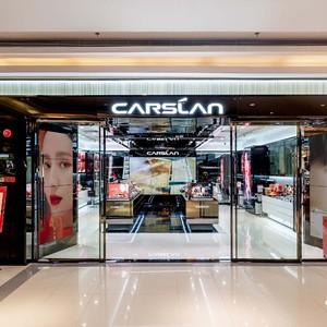 卡姿兰全国首家品牌升级形象旗舰店亮相广州正佳广场