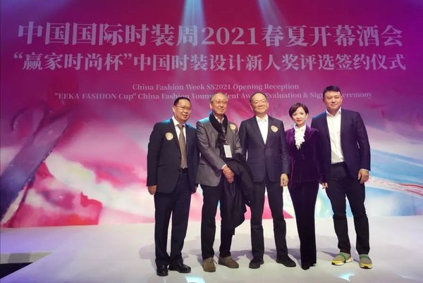 "C:UsersRZBDesktop""赢家时尚杯""第26届新人奖IMG_20201024_192248(1).jpgIMG_20201024_192248(1)"