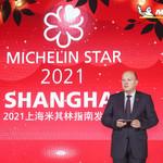 2021上海米其林指南发布 见证上海成为美食之城