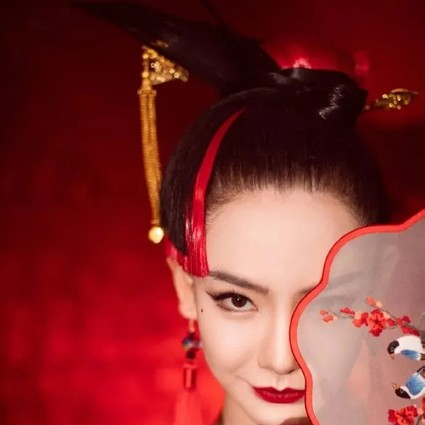 戚薇的中国妆也不难学?