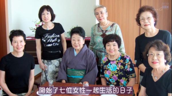 在线征集4个姐妹和我一起养老