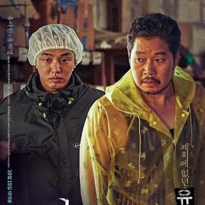 刘亚仁从头到尾一句台词都没有,但这部电影就是直接扎入你心里
