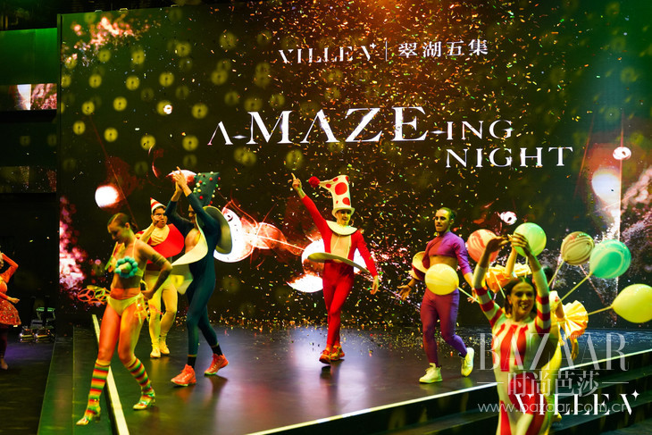 29 Finale表演:A-MAZE-ING NIGHT