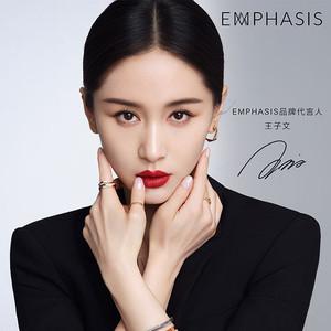 EMPHASIS艾斐诗全新品牌代言人王子文 诠释时尚珠宝的多面风格