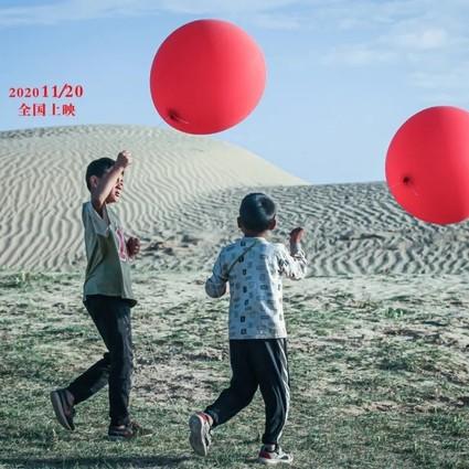 信仰与现实如何抉择?《气球》给出了无解的答案