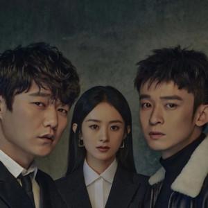 赵丽颖、肖央、董子健,谁才是凶手?