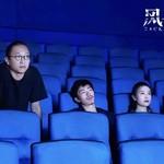 """聽導演李霄峰講述,這場""""風浪""""的前因后果"""