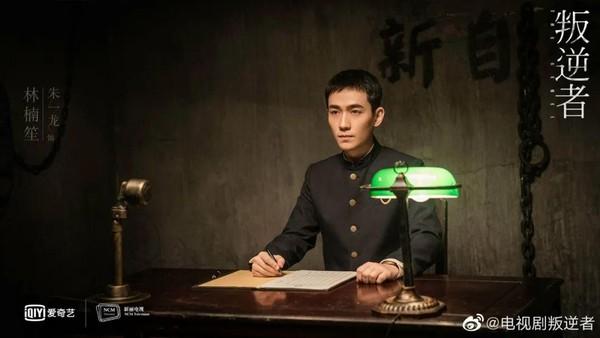 他,是演员朱一龙