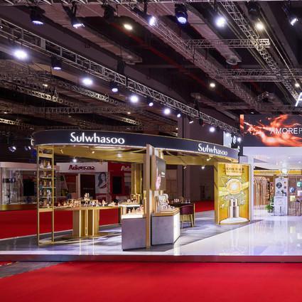 雪花秀亮相第三届中国国际进口博览会
