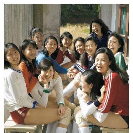 回到80年代,和中国女排在一起!