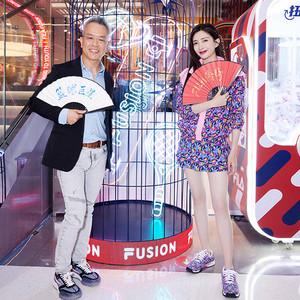 FILA X MSGM启幕 引爆跨界时尚风潮