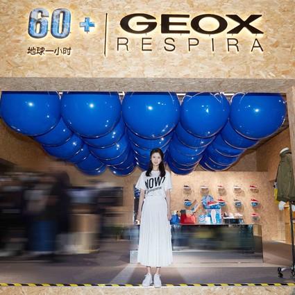 "GEOX携手WWF地球一小时系列活动――""为地球发声,从心呼吸"""