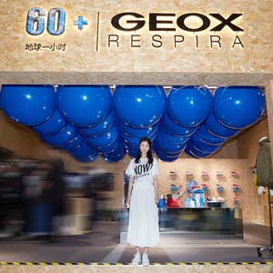 "GEOX携手WWF地球一小时系列活动——""为地球发声,从心呼吸"""