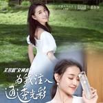 芙蓉肌×时尚芭莎 与蒋依依、陈彦妃等一起分享第二代女神水