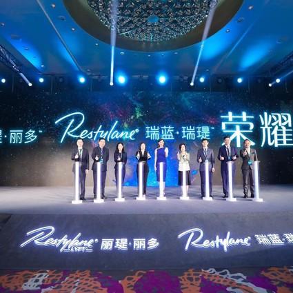 高德美旗下瑞蓝家族引领中国无痛微整新时代