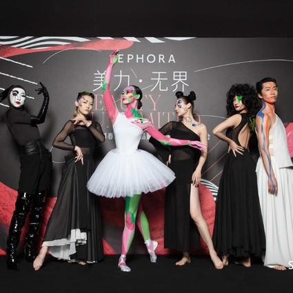 丝芙兰发布2021春夏独家新品暨全球美妆趋势