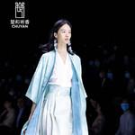 """有限・无限:楚和听香,探索""""中国美""""的新可能"""