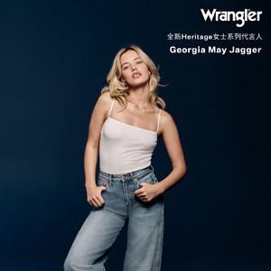 探索Wrangler Heritage女士牛仔传奇系列