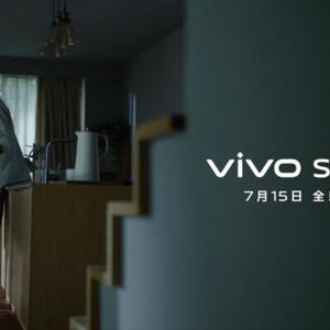"""""""你好,自然美""""vivo S10定档7月15日:自然柔光人像,照亮我的美!"""