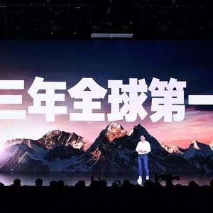 雷军宣布新目标三年全球第一,小米手机十周年回馈初代米粉 3.7 亿