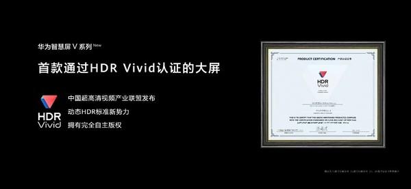 D:桌面智慧屏项目V系列 官方素材智慧屏Keynote【封版】0401-0936智慧屏的定帧.009.jpeg