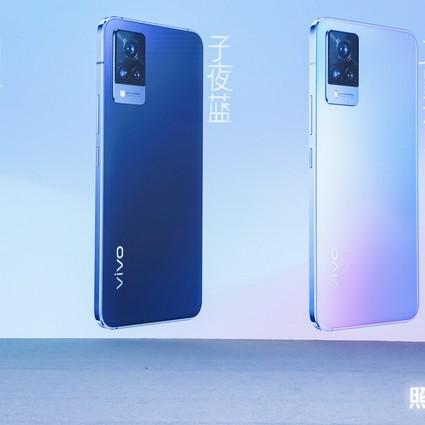 4400万像素极夜自拍旗舰 vivo S9正式发布