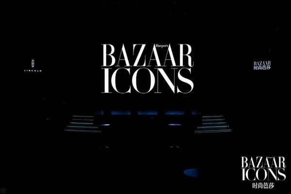 BAZAAR ICONS,致敬每一个光彩夺目的人生