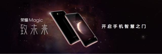 """""""科技理想主义""""大成之作,荣耀Magic3系列以全能科技致非凡"""