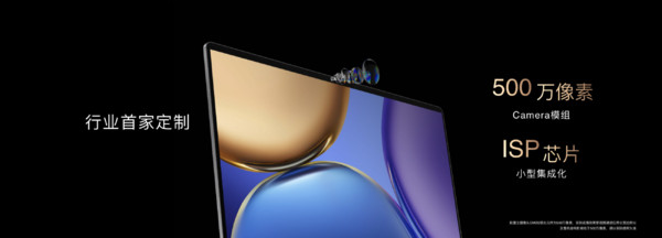 Macintosh HD:Users:guoqing:Desktop:KEYNOTE截图:WechatIMG69.png