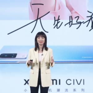"""小米Civi改写潮流手机赛道:科技赋能""""天生好看"""""""
