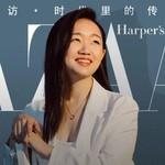 麻省理工毕业的女学霸告诉你,做全职公益人也很酷!