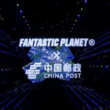 河南文化再次出圈!河南本土潮牌怪诞星球携手中国邮政惊艳亮相中国国际时装周!