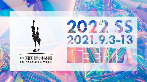 微信图片_20210910175505