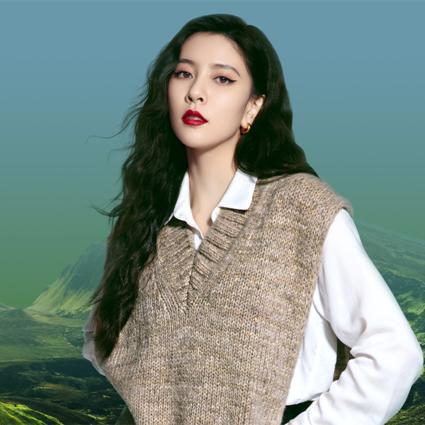 美丽诺宝藏羊毛携手宋妍霏,到哪儿都时髦