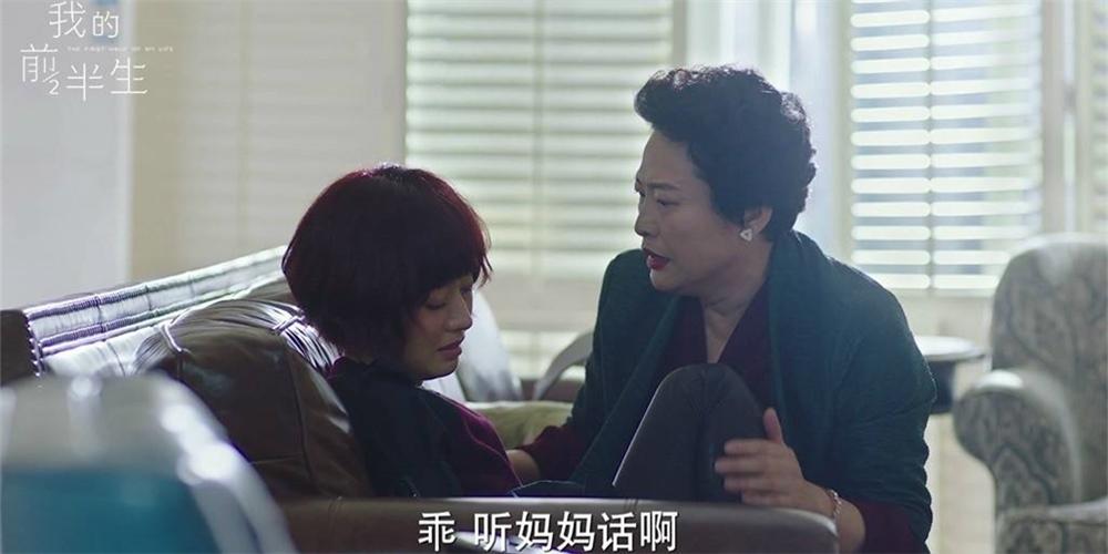 【热剧】市侩的子君妈妈成了新网红,老戏骨就是能把不可爱的角色演可爱