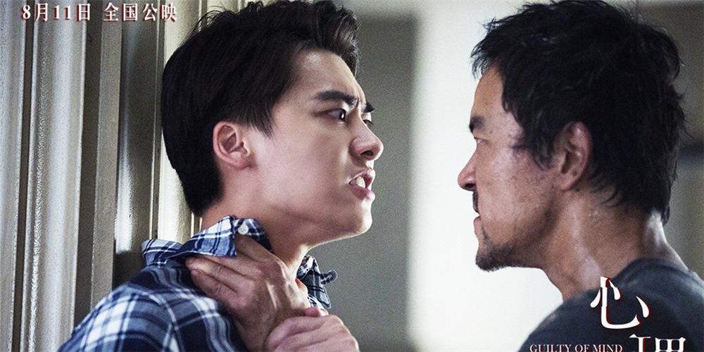 【热影】李易峰用《心理罪》证明,小鲜肉也代表着新一代的年轻演员
