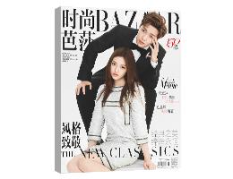 《时尚芭莎》杂志