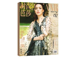 《喜盈棋牌》杂志