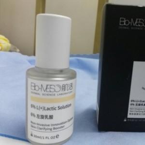#Bio-MESO肌活衡肤瓷感动力肌底液# 试用报告