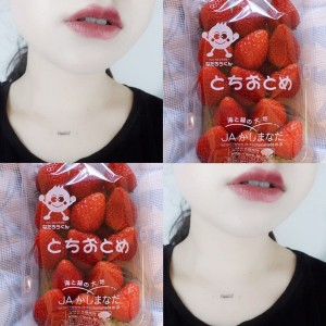 #美寶蓮小燈管橙紅熱戀夏日限量版# 試用報告